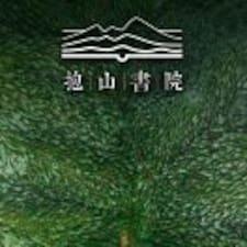 Profil utilisateur de 忠华