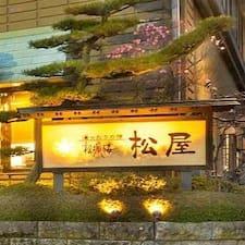 Perfil do utilizador de 湯ったりの宿 松楓楼 松屋