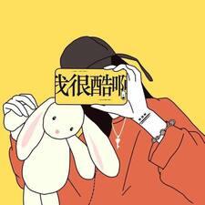 虹羽 Brukerprofil