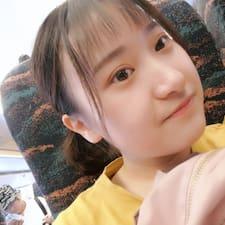 小可 Kullanıcı Profili