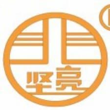 国梅 User Profile