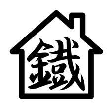 Profil korisnika 裕輝