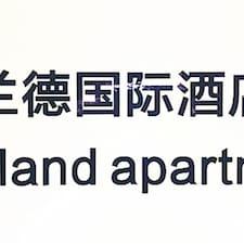 杭州海特兰德国际酒店公寓 User Profile
