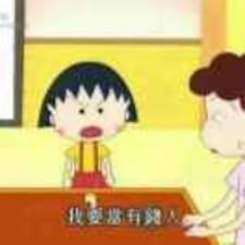 小清 User Profile