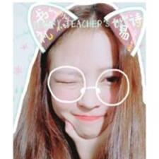 Xiaoman felhasználói profilja