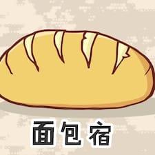 Nutzerprofil von 面包宿