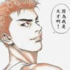 雄博 User Profile