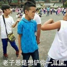 鹏虎 Kullanıcı Profili