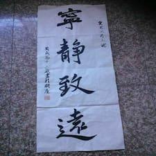 晓霞 - Uživatelský profil