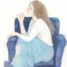 玉芳 Kullanıcı Profili