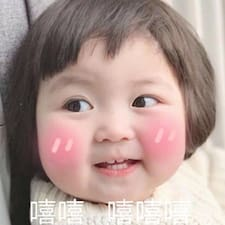婷婷 User Profile