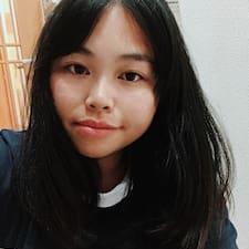 I-Hsiao User Profile