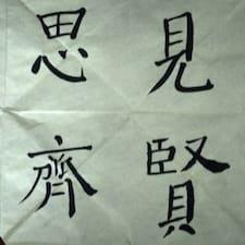Nutzerprofil von 文心
