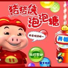 Profilo utente di 郑少丽
