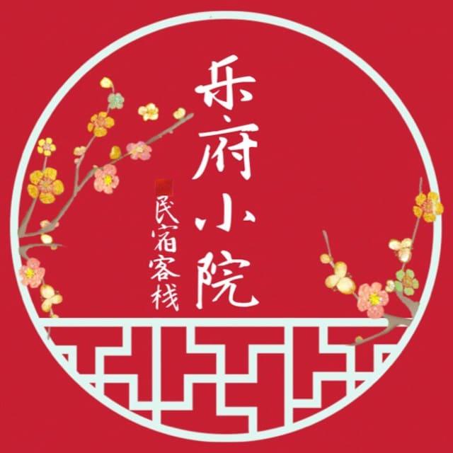 Профиль пользователя 乐府小院