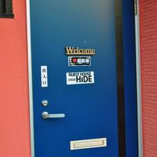 Nutzerprofil von Guest House HiDE