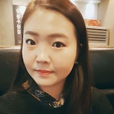 수연 User Profile
