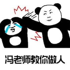 Wanyue User Profile
