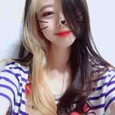 아린 Kullanıcı Profili