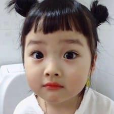 鑫雨 Kullanıcı Profili