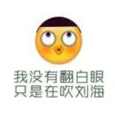 Profil Pengguna 雅茹