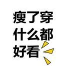 Profilo utente di 相龙