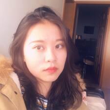 意寒 Kullanıcı Profili