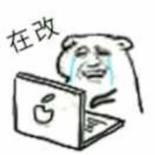 Perfil de usuario de 著名大肘子爱好者