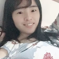 Xiaoyan User Profile