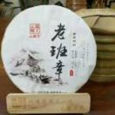 明虎 User Profile
