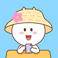 莉莎 User Profile