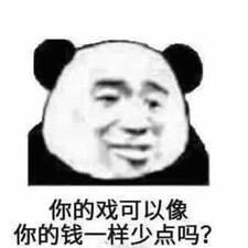 Nutzerprofil von 可煌
