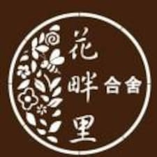婉 felhasználói profilja