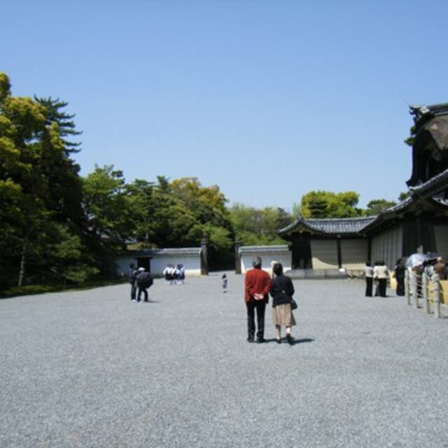 Guidebook for Naniwa-ku, Ōsaka-shi