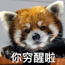 咕哩酱 felhasználói profilja