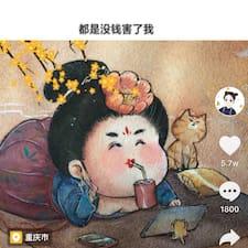 Perfil do usuário de 姚