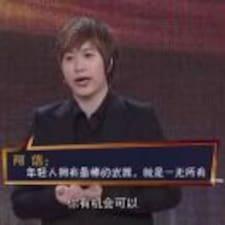 广耀 Kullanıcı Profili