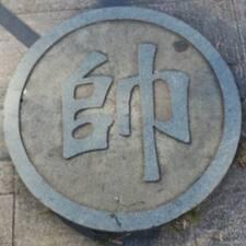 Nutzerprofil von 荣都