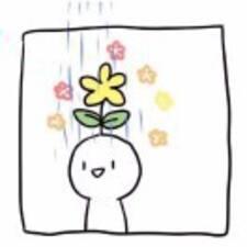 怡芸 User Profile