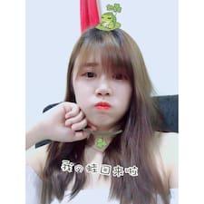 Nutzerprofil von Jiaxin
