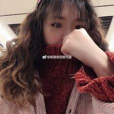 宇欣 User Profile