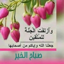 Profil utilisateur de ابوسعود