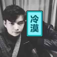 司昂 Kullanıcı Profili