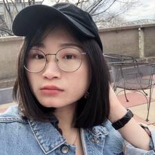 Shuwen User Profile