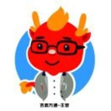 长荣さんのプロフィール