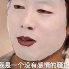 Perfil de usuario de 步健