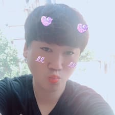 Profil utilisateur de Dongman