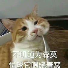 Perfil do utilizador de 悦雯
