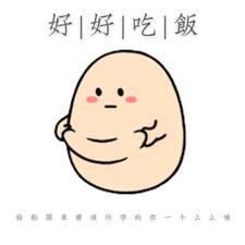 Användarprofil för 伊桐