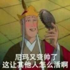 Profil korisnika 刘智勇